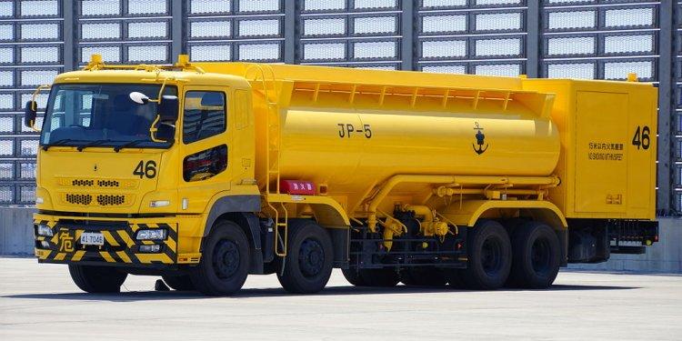 File:JMSDF 2ℓ Fuel